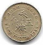 5 cents 1958 recto.jpg