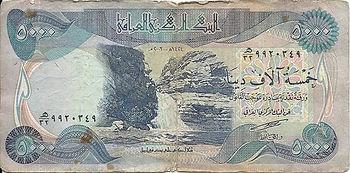 5000 dinars 2003 recto.jpg