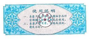 0,5 jin 1987 bleu verso.jpg