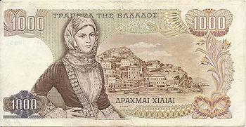 1000 drachmes 1968 recto.jpg