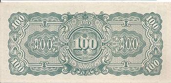 100 roupies 1944 verso.jpg