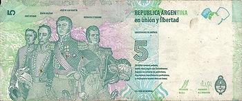 5 pesos 2015 verso.jpg