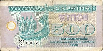 500 karbo 1992 recto.jpg
