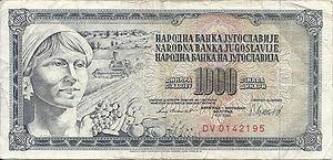 1000 dinars recto.jpg