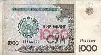1000 sum 2001 recto.jpg