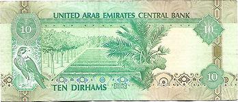 10 dirhams 2016 verso.jpg