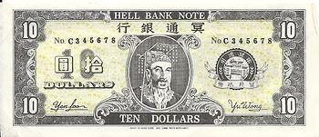 10 dollars HB recto.jpg