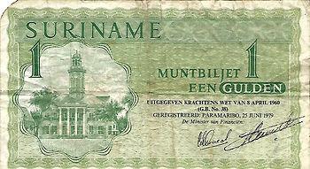 1 gulden 1979 verso.jpg