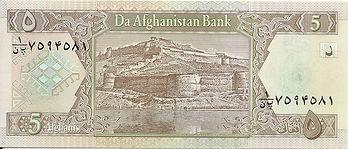 5 afghanis 2002 recto.jpg