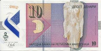 10 dinari 2018 recto.jpg
