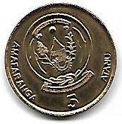 5 francs 2009 recto.jpg