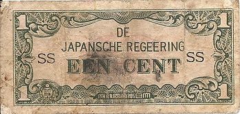1 cent 1942 recto.jpg