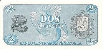 2 bolivares 1989 verso.jpg