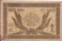 10 cents 1942 verso.jpg