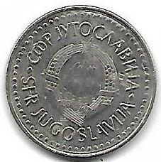 50 dinars 1987 verso.jpg
