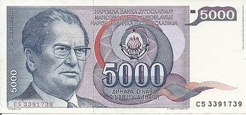 5000 dinars 1985 recto.jpg