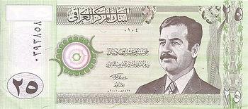25 dinars 2001 recto.jpg