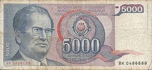 5000 dinars recto.jpg