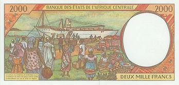 Tchad 2 000 francs CFA 1994 verso.jpg