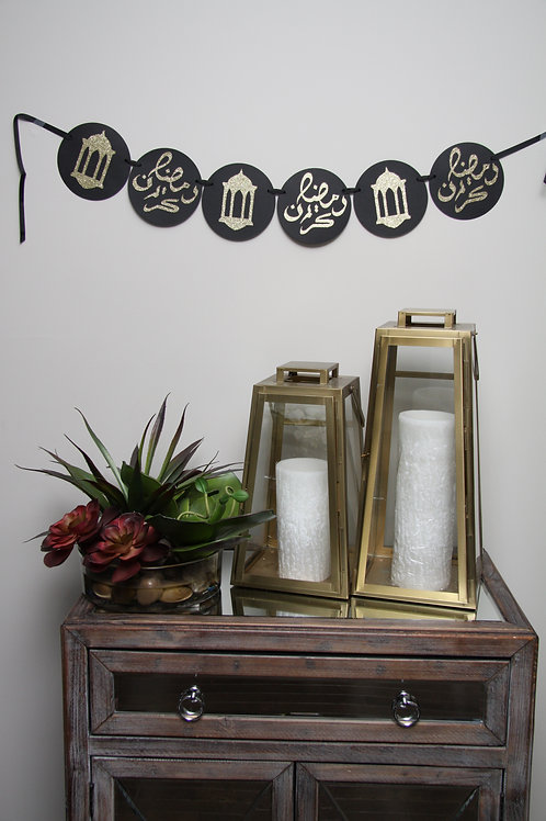 Black/Gold Arabic Ramadan Kareem Banner
