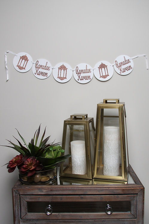 White/Brown English Ramadan Kareem Banner