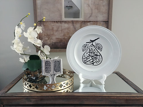 Pear Arabic Bismillah Decorative Plate