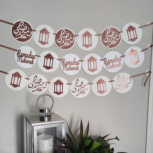 Ramadan Kareem Banner English or Arabic (White/Brown)
