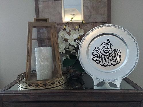 Silver w/Diamonds Decorative Plate