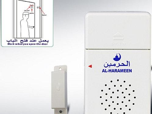 Islamic Door Chime