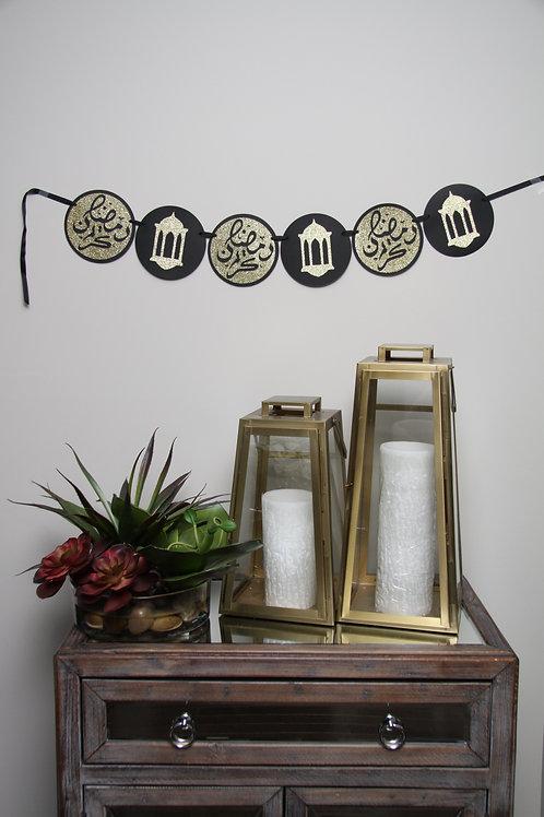 Gold/Black Arabic Ramadan Kareem Banner