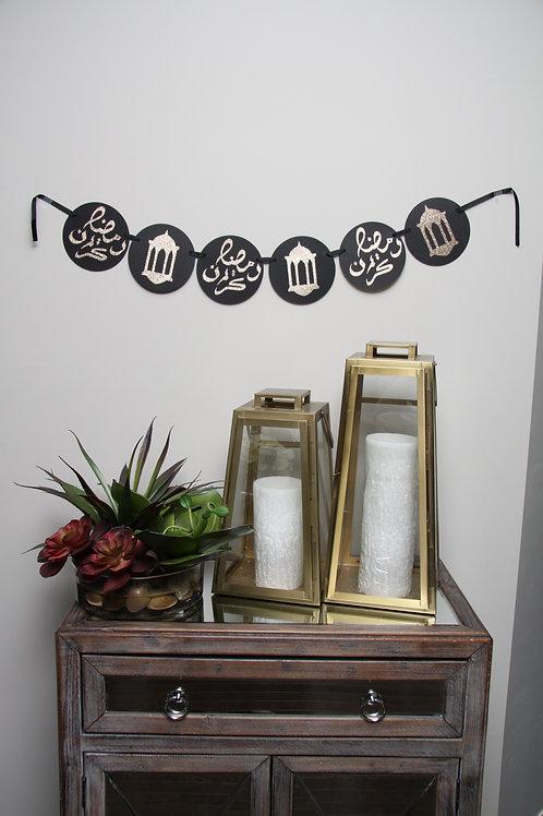 Black/Rose Gold Arabic Ramadan Kareem Banner