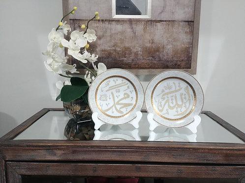 Gold Salad Plate Set