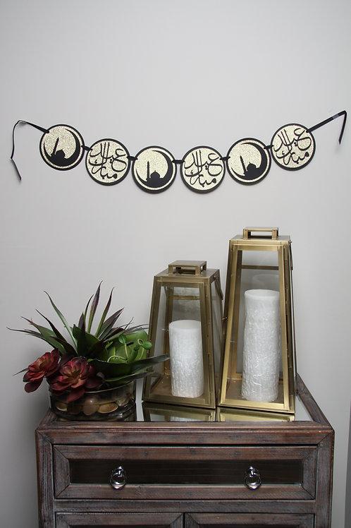 Gold/Black Arabic Eid Mubarak Banner