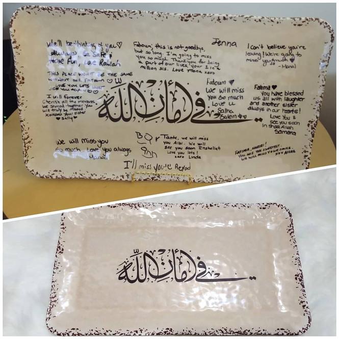 Signature Plate