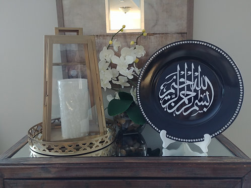 Arabic Bismillah Decorative Black Plate