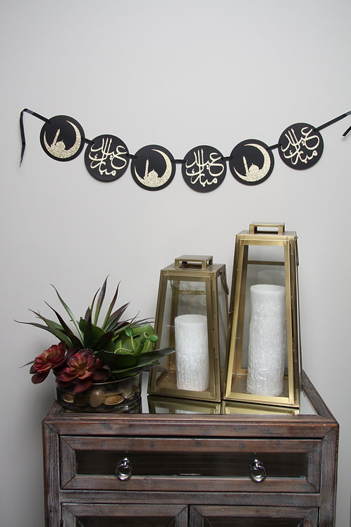 Black/Gold Arabic Eid Mubarak Banner
