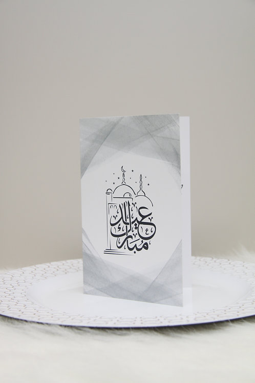 Eid Mubarak Grey Greeting Card
