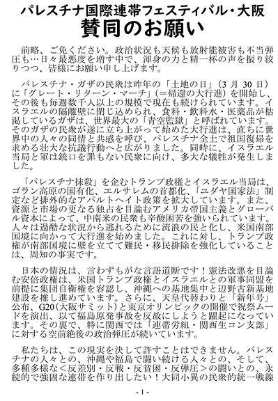 onegai-1.jpg