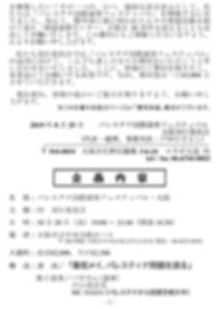 onegai-2.jpg