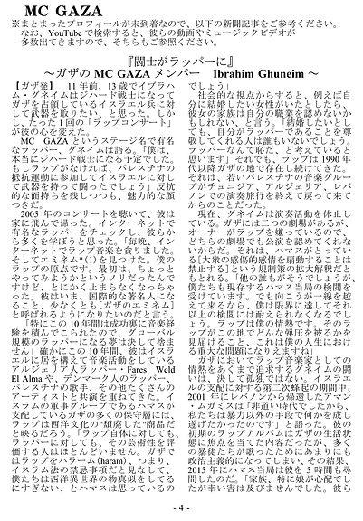 onegai-4.jpg