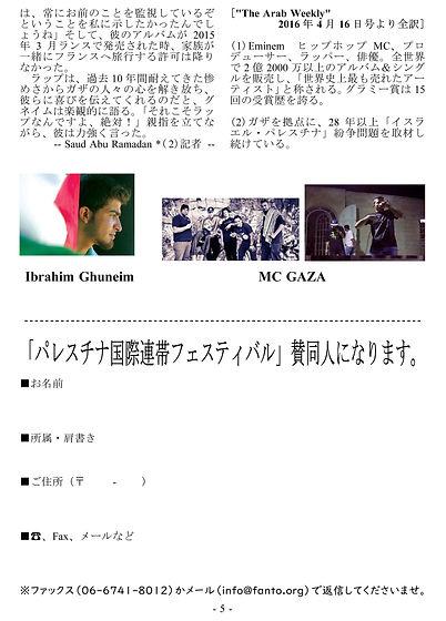 onegai-5.jpg