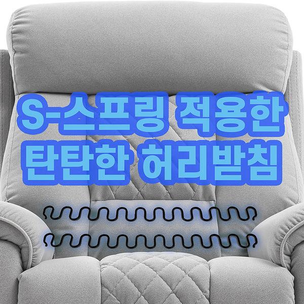 1인용-리클라이너소파-R140-1000-허리S스프링.jpg