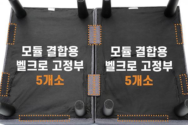 소파베드-미니맥스-모듈쇼파-40.jpg