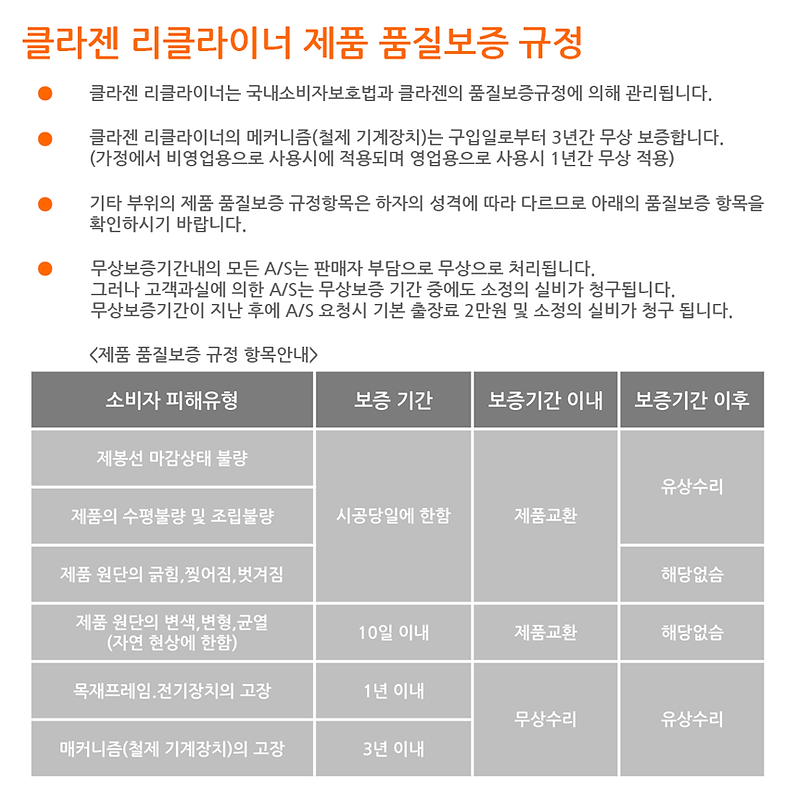 스토어팜상세페이지1_860_배송비변경-컬러수정_26.png
