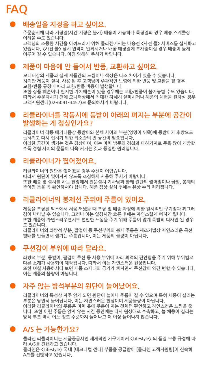 스토어팜상세페이지1_860_배송비변경-컬러수정_23.png