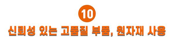 리클라이너-R140-상세페이지-타이틀_10.png