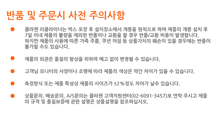 스토어팜상세페이지1_860_배송비변경-컬러수정_24.png