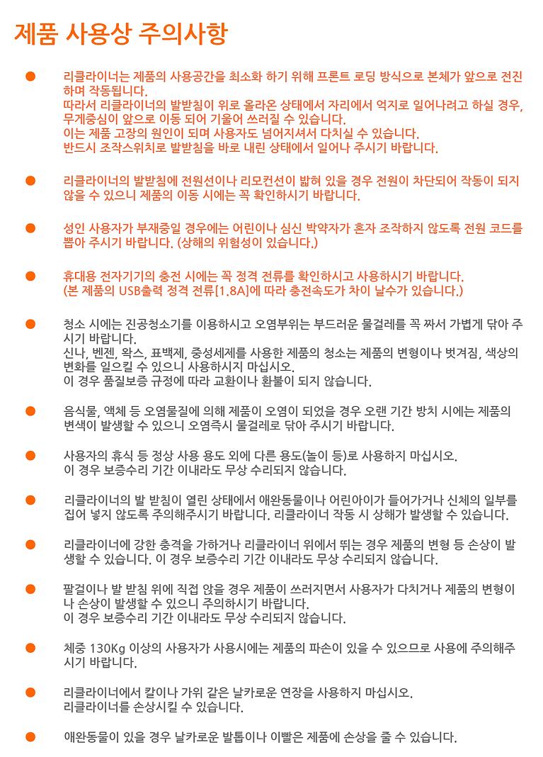 스토어팜상세페이지1_860_배송비변경-컬러수정_28.png