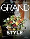 GRAND-Cover-0519.jpg