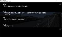 SnapCrab_ドブ川に散りぬ初恋の_2020-2-24_14-22-13_N